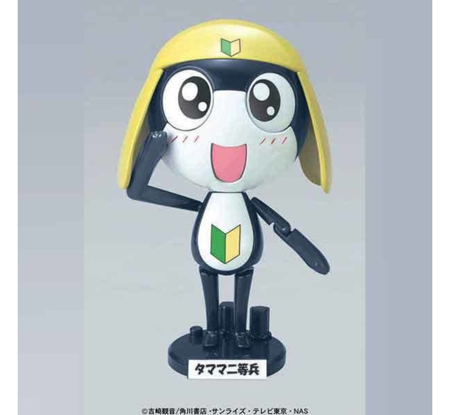 5056838 Private Tamama Keroro Bandai Keroro Plamo Collection