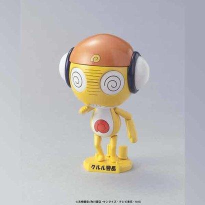 BANDAI MODEL KITS 5056839 Master Sergeant Kururu Keroro  Bandai Keroro Plamo Collection