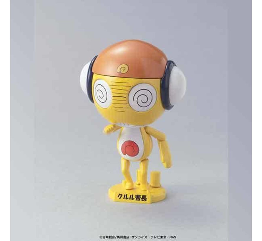 5056839 Master Sergeant Kururu Keroro  Bandai Keroro Plamo Collection