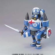 BANDAI MODEL KITS Dororo Robo MK II