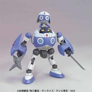 BANDAI MODEL KITS Dororo Robo