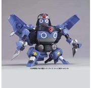 BANDAI MODEL KITS Toryo Dororo Robo