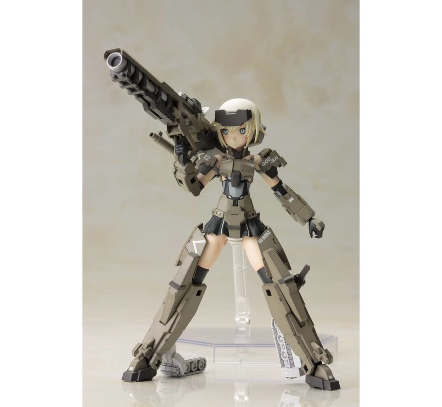 FG001 FRAME ARMS GIRL GOURAI PLASTIC MODEL KIT