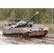 Trumpeter Models (TSM) 1/35 Russian T-80U MBT