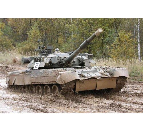 Trumpeter Models (TSM) 09525 Trumpeter 1/35 Russian T-80U MBT