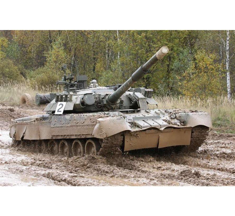 09525 Trumpeter 1/35 Russian T-80U MBT