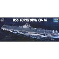TSM - Trumpeter Models 1/700 USS Yorktown CV10 Carrier