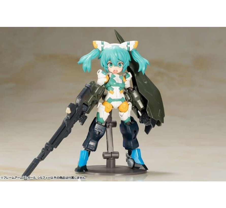 FG035 Frame Arms Girl Sylphy MODEL KIT