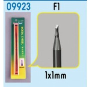 Master Tools Micro Chisel: 1mm x 1mm Square Tip (TBD)