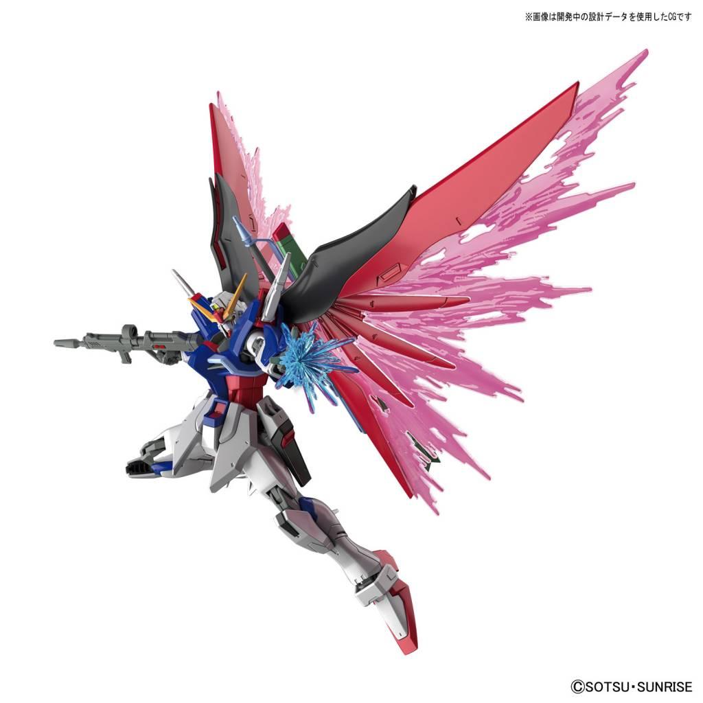 5057606 Destiny Gundam