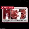 """BANDAI MODEL KITS 5057656 MS-06S Zaku II Char Red Comet Ver. """"Gundam The Origin"""", Bandai HG The Origin 1/144"""