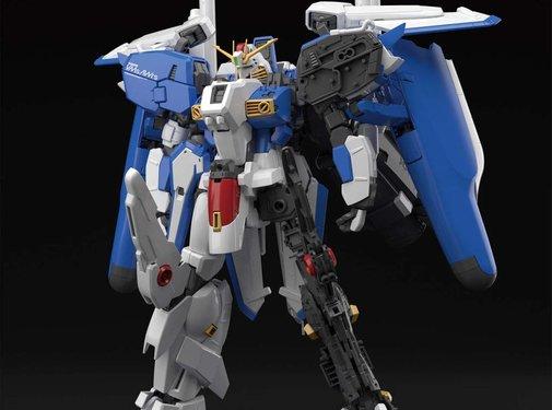 BANDAI MODEL KITS Ex-S Gundam/S Gundam MG