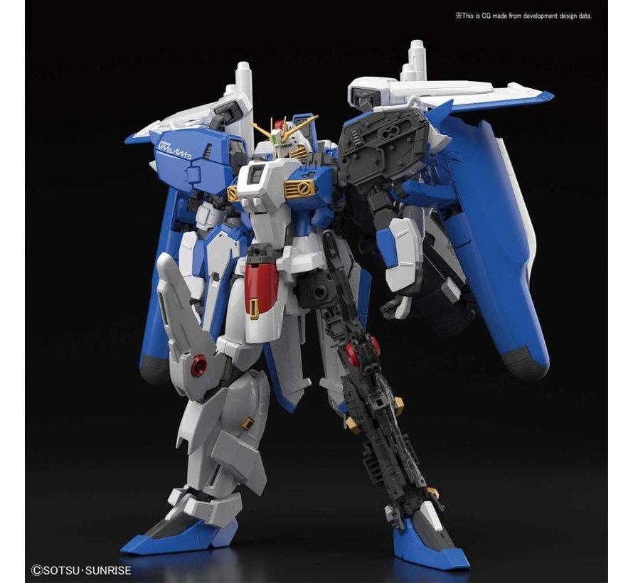 """5056757 Ex-S Gundam/S Gundam """"Gundam Sentinel"""", Bandai MG 1/100"""