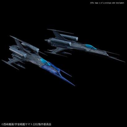 "BANDAI MODEL KITS 5057657 Type 0 Model 52 bis Autonomous Space Fighter Black Bird Set ""Space BattleShip Yamato"", Bandai Star Blazers Mecha Collection"