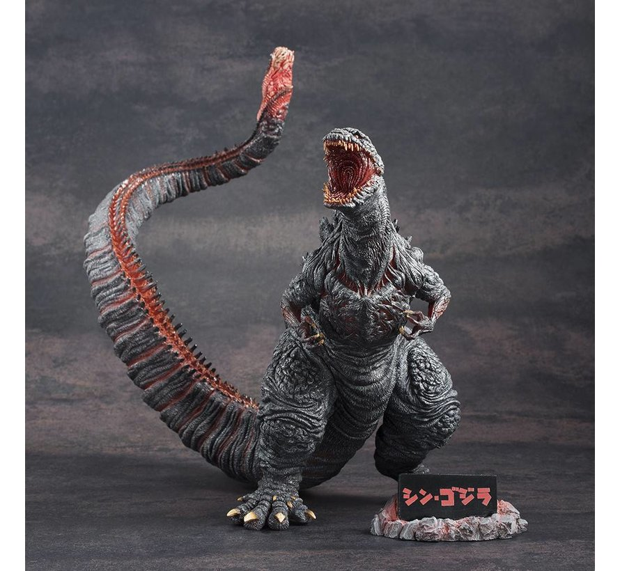 AT-038 SHIN GODZILLA HYPER SOLID SERIES