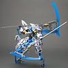 Kotobukiya (KBY) FA069 FRAME ARMS HRESVERGR=ATER:RE PLASTIC MODEL KIT