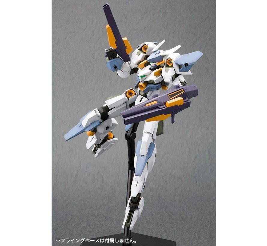 FA070 FRAME ARMS BASELARD:RE PLASTIC MODEL KIT