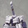 Kotobukiya (KBY) FA075 FRAME ARMS KAGUTSUCHI OTSU SNIPER:RE PLASTIC MODEL KIT