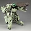 Kotobukiya (KBY) FA077 FRAME ARMS GREIFEN:RE PLASTIC MODEL KIT