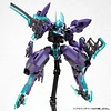 Kotobukiya (KBY) FA080 FRAME ARMS HRESVELGR:RE PLASTIC MODEL KIT