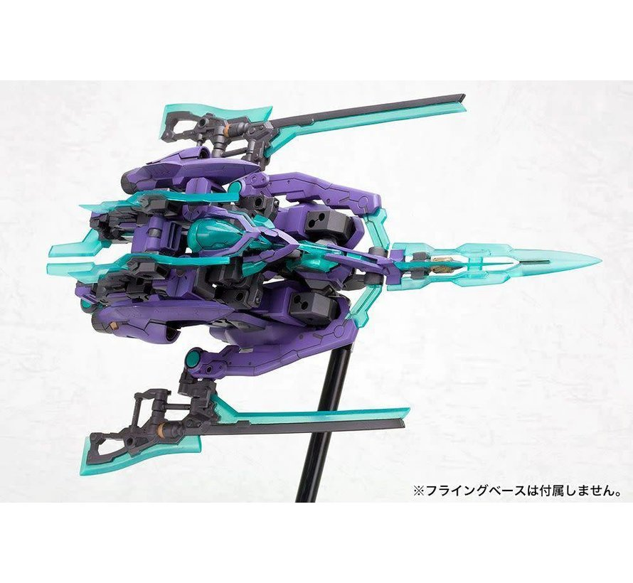 FA080 FRAME ARMS HRESVELGR:RE PLASTIC MODEL KIT