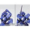 Kotobukiya (KBY) FA083 FRAME ARMS RAPIER ZEPHYR:RE PLASTIC MODEL KIT
