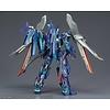 Kotobukiya (KBY) FA084 FRAME ARMS LX-R01J JAGD FALX PLASTIC MODEL KIT