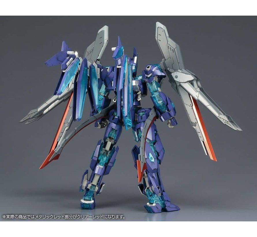 FA084 FRAME ARMS LX-R01J JAGD FALX PLASTIC MODEL KIT