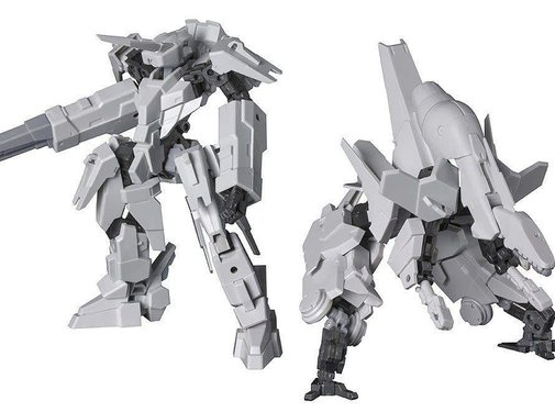 Kotobukiya - KBY KOBOLD+STRAUSS ARMOR SET:RE FRAME ARMS