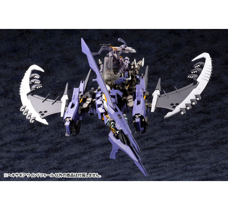 HG011HEXA GEAR WINDFALL Pastic Model Kit