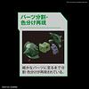 "BANDAI MODEL KITS 5057791 #13 Zaku II FZ ""Gundam 0080"", Bandai RE/100"