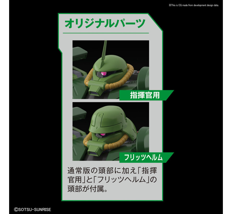 "5057791 #13 Zaku II FZ ""Gundam 0080"", Bandai RE/100"