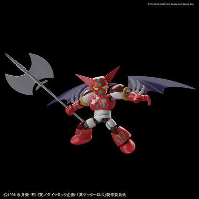 "BANDAI MODEL KITS 5057696 Shin Getter ""Shin Getter Robo"", Bandai SDCS"
