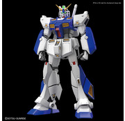 BANDAI MODEL KITS Gundam NT-1 (Ver 2.0)