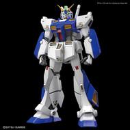 BANDAI MODEL KITS Gundam NT-1 (Ver 2.0)