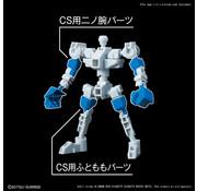 BANDAI MODEL KITS #12 Silhouette Booster (white) SDCS