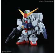 BANDAI MODEL KITS #11 Ground Gundam SDCS