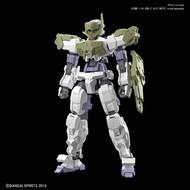BANDAI MODEL KITS #01 Close Quarters Battle Option Armor for Alto Dark Green(Each)