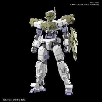 "BANDAI MODEL KITS 5057781 #01 Close Quarters Battle Option Armor for Alto Dark Green(Each)""30 Minute Mission"", Bandai 30 MM Option Armor"