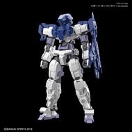 BANDAI MODEL KITS 5057784 #04 Long Range Sniper Option Armor for Alto Blue (EACH)