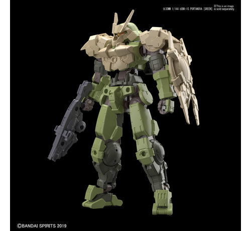 "BANDAI MODEL KITS 5057811 #06 Close Quarters Combat Option Armor for Portanova Sand Yellow (Each)  ""30 Minute Mission"", Bandai 30 MM Option Armor"