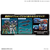 "BANDAI MODEL KITS 5057795 #04 bEXM 15 Portanova Green ""30 Minute Mission"", Bandai 30 MM"