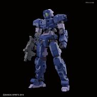 BANDAI MODEL KITS #03 eEXM-17 Alto Blue