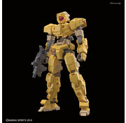BANDAI MODEL KITS #02 eEXM-17 Alto Yellow