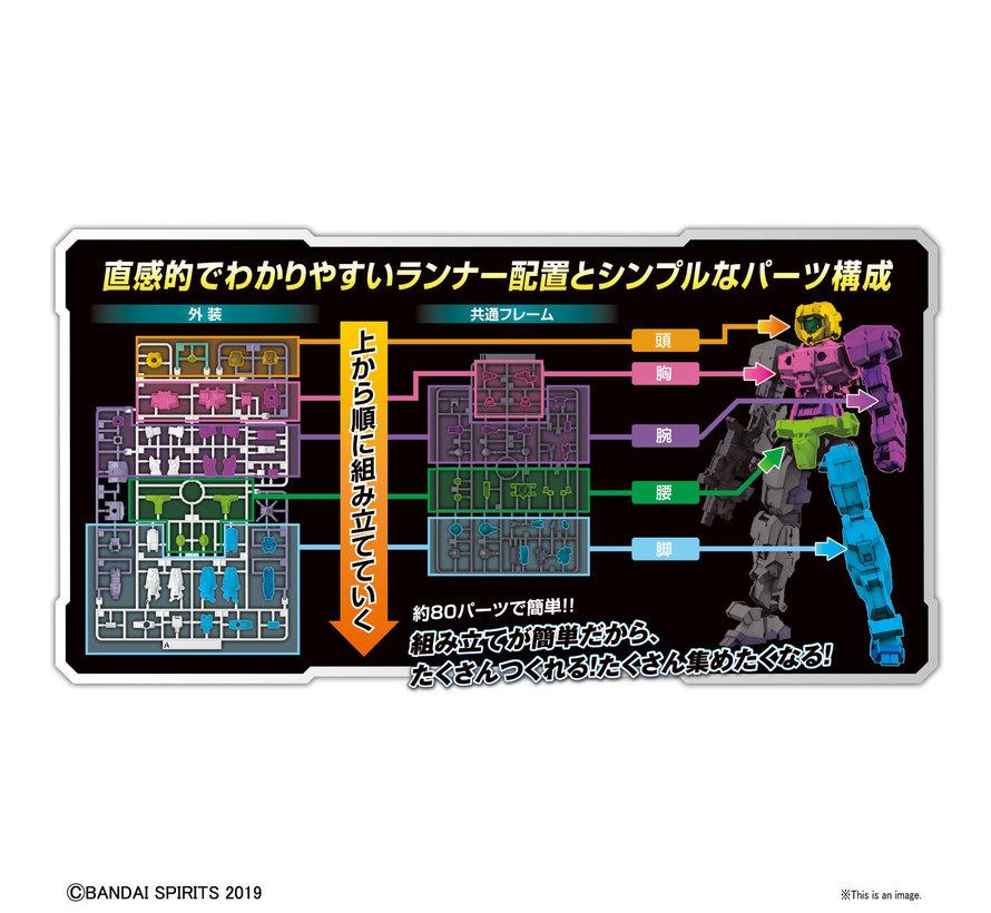 "5057779 #02 eEXM-17 Alto Yellow ""30 Minute Mission"", Bandai 30 MM"