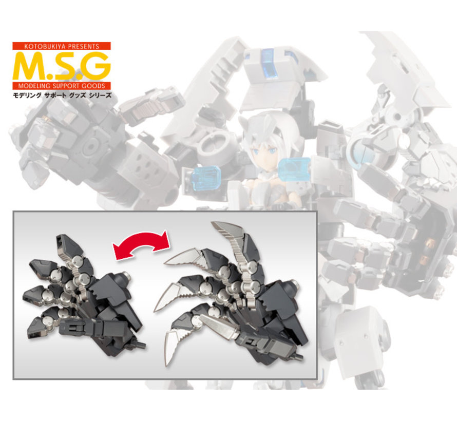 MH-16 M.S.G Heavy Weapon Unit 16: Overed Manipulator