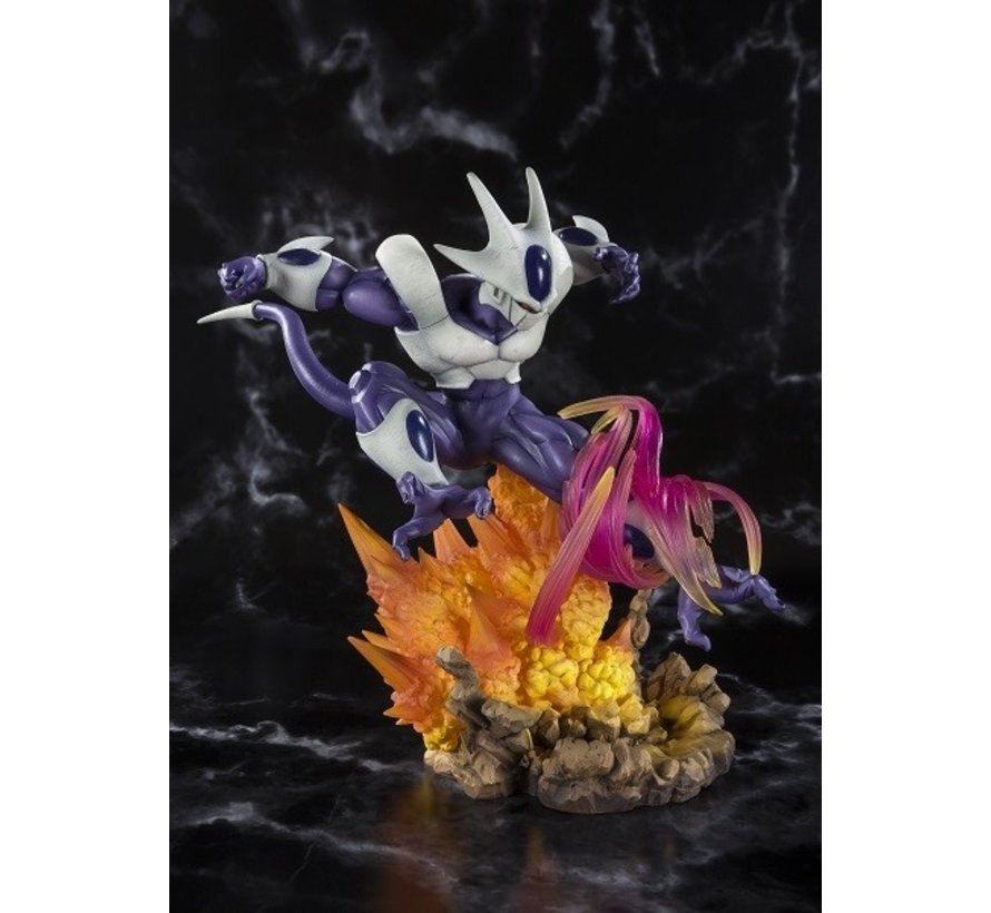 "55649 Cooler -Final Form- ""Dragonball Z"", Bandai FiguartsZERO"