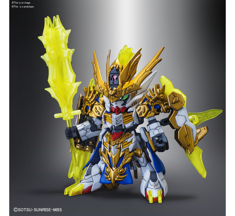 """5057713 #10 Ma Chao Gundam Barbatos """"SD Sangoku Soketsuden"""", Bandai SD"""