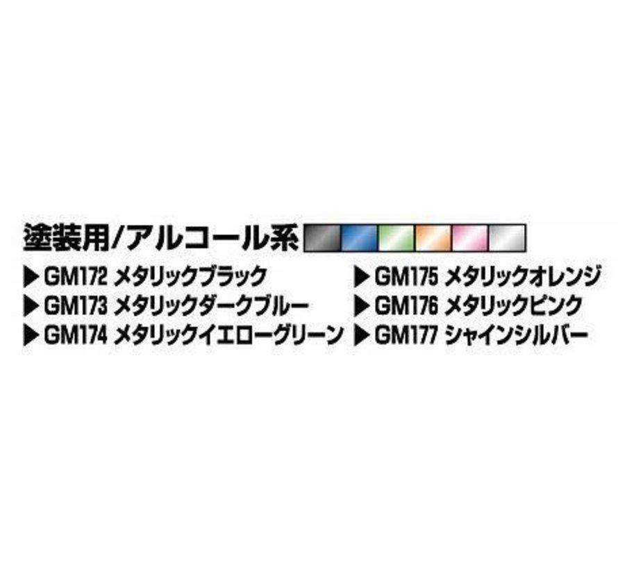 GMS125 Gundam Metallic Marker Set 2 GSI