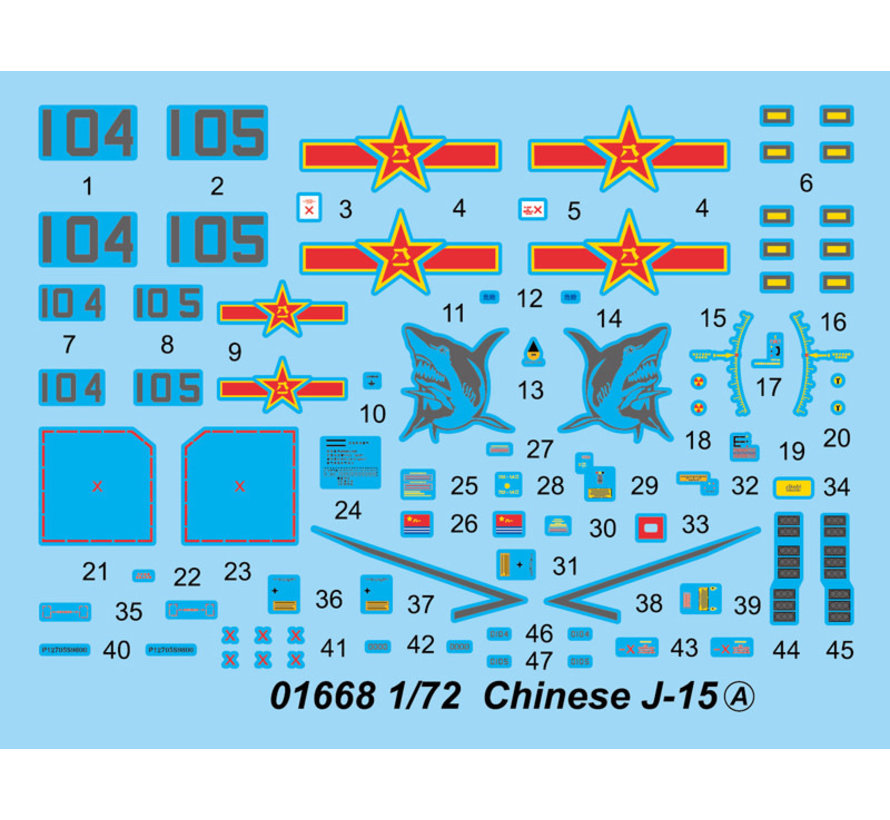 01668 Shenyang J-15  Chinese 1/72